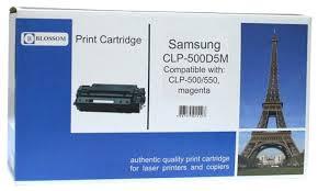 <b>Картридж BLOSSOM BS-SgCLP-500D5M</b>, совместимый — купить ...