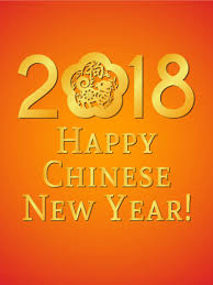 Free Chinese New Year Png Hd Transparent Chinese New Year Hd Png