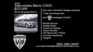 We analyze millions of used cars daily. Mbso C300 Cvp Youtube