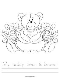 My teddy bear is brown Worksheet - Twisty Noodle