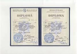 Валерий Стрелец опубликовал свои дипломы об образовании ФОТО  Также он опубликовал свой диплом об окончании исторического факультета Государственного университета Молдовы