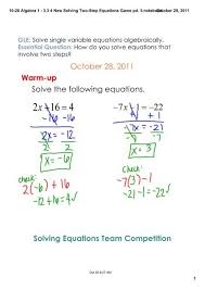 new solving two step equations game pd