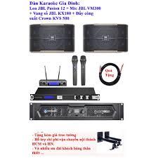 Bộ dàn âm thanh trọn bộ Dàn Karaoke gia đình JBL Pasion 12 LA001