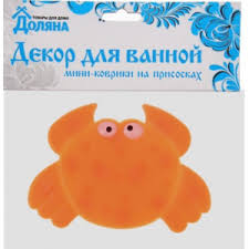 <b>Коврик для ванной</b> Сима-ленд Декор для ванной Мини-Коврик на ...