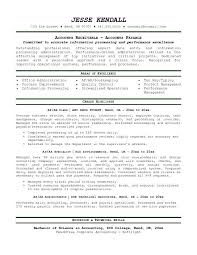 Accounts Receivable Resume Sample | Best Business Template