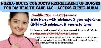 Nurses Job Vacancy Norka Roots Conducts Recruitment Of Nurses For