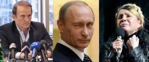СБУ затримала в Києві антиукраїнського пропагандиста, який планував перебратися до РФ - Цензор.НЕТ 6126
