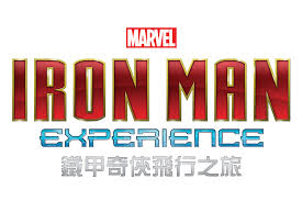 Image - Iron Man Experience Logo.png | Marvel Database | FANDOM ...