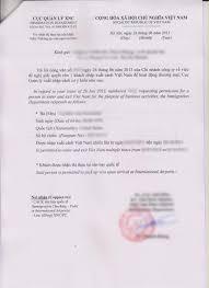 Visa Application Form Nayvii