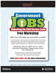government jobs unlocking the civil service exam workshop don t let a test keep you away from a career