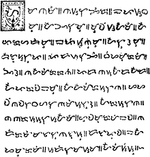 Best writing system