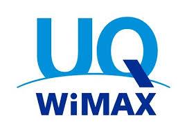UQ WiMAX 5Gギガ放題プラス