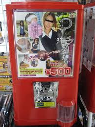 Japanese Vending Machine Manufacturers Interesting Unusual Things Sold In Japanese Vending Machines Bemethis