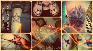 значение тату звезды на локтях смысл история и фото готовых тату