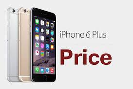 Jämför priser p Apple iPhone 6s 32GB, mobiltelefon - Hitta bästa pris