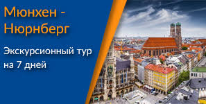 Отель AZIMUT HOTEL MUNICH CITY <b>OST</b> 4*, Мюнхен / Munich ...