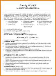 6 Education Resume Objective Examples Dragon Fire Defense