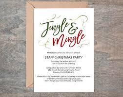 Christmas Invitation Etsy