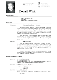 Free Template Resume Download template English Cv Template Word Resume Download New Free 78
