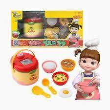 KONGSUNI Talking Melody Rice Cooker Electronic | eBay