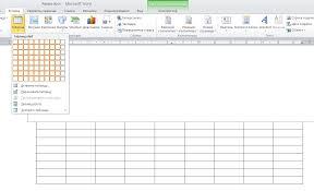 Как сделать А рамку для курсовой работы в word Инструкция по  рамка для курсовой гост