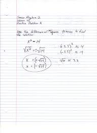 saxon math homework sheet sell a literature essay gradesaver saxon math homework worksheets