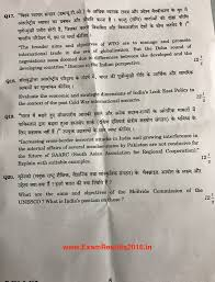 Nicciebim 12th Matriculation Question Papers Free Download