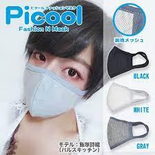 ピ クール ファッション マスク