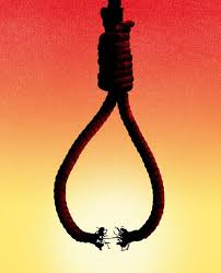 is the death penalty cruel and unusual punishment essays is the death penalty cruel and unusual punishment