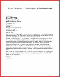 Job Interview Cover Letter Memo Example