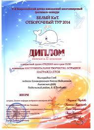 Львовская детская школа искусств image image 580113 jpeg