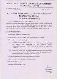 Sample Certification Letter Of Residence Fresh Printable Example