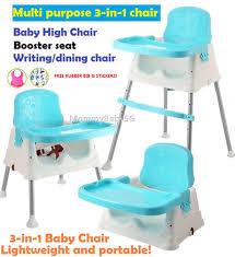 baby dining chair. baby dining high chair/ multi-function/booster seat chair i