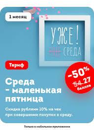 Мужские и <b>женские носки</b> - купить в интернет-магазине Улыбка ...