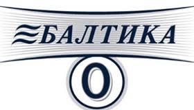 Новости Балтика за первый марафон в Сочи