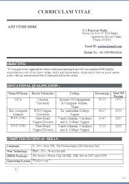Resume Blank Form Download Free Download Format For Students 0 Template Sample 2 Resume