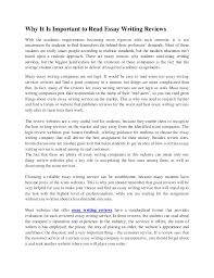 reflection paper special education reflection paper special  special education reflection essay reflection