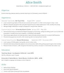 Teacher Resume Objective Adorable Health And Physical Education Resume Objective Elementary School