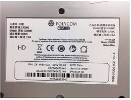 polycom cx5000 360 round table conference 2200 31200 106 x811890 002
