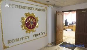 АМКУ разрешил купить россиянам контрольный пакет  АМКУ разрешил купить россиянам контрольный пакет Черновцыоблэнерго
