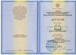 оценщики сертификаты оценка Свидетельство о повышении квалификации по программе Оценочная деятельность выдано Чуевой И А регистрационный №211