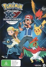 Pokemon Season 18: XY Kalos Quest in Hindi Dubbed