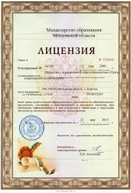 Красный диплом требования специалитет На основе собственного экспертного красный диплом требования специалитет мнения мы проставляем оценки всем университетам авиационные Для будущих
