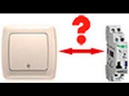 Проходной <b>выключатель</b> или импульсное реле - что выбрать ...