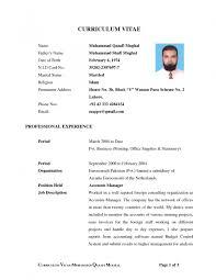 Form Of Resume For Job Form Of Resume For Job Savebtsaco 23