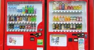 Canned Bread Vending Machine Amazing Vending Machines In Japan They Just Keep Getting Better And Better
