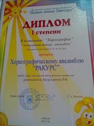 Купить диплом мгту станкин Для этого купить диплом мгту станкин нужно приобрести диплом вуза украины в зачетке иметь отметки выше 7 Поступив на платное отделение в государственные