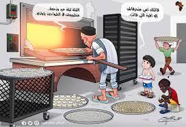 ليلة العيد زمان .. زمن البركة... - محطات في تاريخ ليبيا
