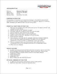 Exciting Restaurant Job Description Resume Gallery Of Job Resume
