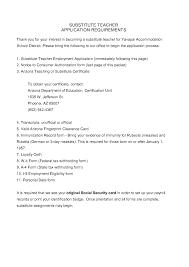 Cover Letter Substitute Teacher Resume Samples Resume Samples For